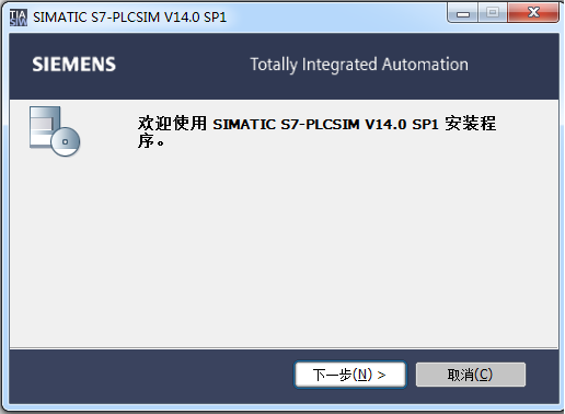 数控plc编程软件_西门子PLC编程软件 (博途V14)详细安装步骤 - 中山模具设计培训 ...